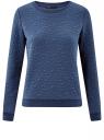 Свитшот базовый из фактурной ткани oodji для женщины (синий), 24801010-4/42316/7400N