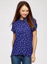 Блузка из вискозы с нагрудными карманами oodji #SECTION_NAME# (синий), 11400391-4B/24681/7512O - вид 2