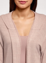 Кардиган трикотажный с капюшоном oodji #SECTION_NAME# (розовый), 19200005/49180/4A12M - вид 4