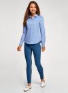 Рубашка базовая с нагрудными карманами oodji #SECTION_NAME# (синий), 11403222B/42468/7510G - вид 6