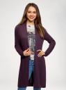 Кардиган удлиненный без застежки oodji для женщины (фиолетовый), 73212385-1B/43755/8801M