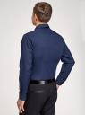 Рубашка приталенного силуэта с двойным воротничком oodji #SECTION_NAME# (синий), 3L110282M/19370N/7979G - вид 3