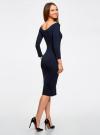 Комплект платьев с вырезом-лодочкой (3 штуки) oodji #SECTION_NAME# (синий), 14017001T3/47420/7900N - вид 3