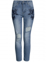 Джинсы slim с вышивкой на карманах oodji #SECTION_NAME# (синий), 12105102/46718/7500W