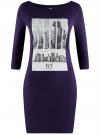 Платье трикотажное с принтом oodji #SECTION_NAME# (фиолетовый), 14001071-12/46148/8800P