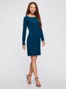 Платье трикотажное облегающего силуэта oodji #SECTION_NAME# (синий), 14001183B/46148/7901N - вид 6