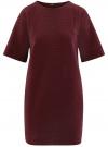 Платье в рубчик свободного кроя oodji #SECTION_NAME# (красный), 14008017/45987/4900N