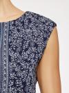 Платье принтованное из шифона oodji #SECTION_NAME# (синий), 11900154-3/13632/7512F - вид 5