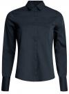 Рубашка базовая с одним карманом oodji #SECTION_NAME# (синий), 11406013/18693/7900N