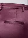 Брюки зауженные с молнией на боку oodji для женщины (фиолетовый), 21706022-2/32700/8800N