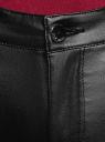 """Джинсы стретч """"под кожу"""" oodji для женщины (черный), 12103143-1/47559/2900N"""