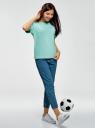 Футболка базовая из хлопка oodji для женщины (бирюзовый), 14708028B/46154/7301N