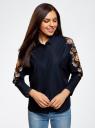 Рубашка хлопковая с вышивкой oodji #SECTION_NAME# (синий), 13L05001/13175N/7900N - вид 2