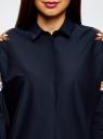 Рубашка хлопковая с вышивкой oodji #SECTION_NAME# (синий), 13L05001/13175N/7900N - вид 4