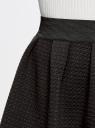 Юбка из фактурной ткани на эластичном поясе oodji #SECTION_NAME# (черный), 14100019-1/43642/2900N