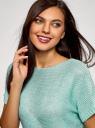 Джемпер базовый с коротким рукавом oodji для женщины (бирюзовый), 63805316B/49336/7001N