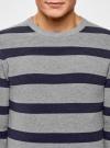 Джемпер вязаный в полоску oodji #SECTION_NAME# (серый), 4L110041M/47582N/2579S - вид 4
