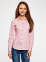 Рубашка хлопковая с металлическими кнопками oodji для женщины (розовый), 21406034-1/42083/4000N