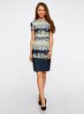 Платье на молнии приталенное oodji #SECTION_NAME# (синий), 24011019-1/45344/7930F - вид 2