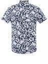 Рубашка приталенная с цветочным принтом oodji для мужчины (синий), 3L410116M/48244N/7901F