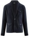 Жакет трикотажный с карманами oodji #SECTION_NAME# (синий), 5L912033M/47100N/7900N