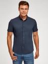 Рубашка базовая с коротким рукавом oodji для мужчины (синий), 3B240000M/34146N/7900N