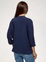 Блузка вискозная с рукавом-трансформером 3/4 oodji для женщины (синий), 11403189-3B/26346/7900N