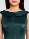 Платье из атласной ткани oodji #SECTION_NAME# (зеленый), 11902149/24393/6C00N - вид 4
