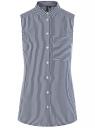 Топ вискозный с нагрудным карманом oodji для женщины (синий), 14911009-1B/26346/7912S