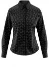 Рубашка принтованная приталенного силуэта oodji #SECTION_NAME# (черный), 21402213/35336/2912D
