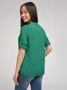 Блузка вискозная с рукавом-трансформером 3/4 oodji #SECTION_NAME# (зеленый), 11403189-2B/26346/6E00N - вид 3