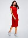 Платье миди с вырезом на спине oodji #SECTION_NAME# (красный), 24001104-5B/47420/4501N - вид 6