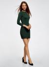 Платье базовое с рукавом 3/4 oodji для женщины (зеленый), 63912222-1B/46244/6E00N - вид 6