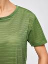 Футболка укороченная из ткани в полоску oodji для женщины (зеленый), 15F01002-2/46690/6200N