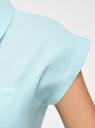 Рубашка хлопковая с нагрудными карманами oodji #SECTION_NAME# (бирюзовый), 13L11008/47730/6500N - вид 5