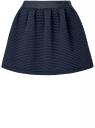 Юбка из фактурной ткани на эластичном поясе oodji #SECTION_NAME# (синий), 14100019-2/45990/7900N