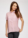 Блузка из вискозы с нагрудными карманами oodji #SECTION_NAME# (розовый), 11400391-4B/24681/4000N - вид 2