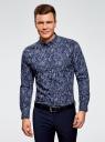 Рубашка принтованная из хлопка oodji #SECTION_NAME# (синий), 3B110027M/19370N/7975E - вид 2