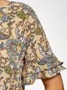 Блузка свободного силуэта с воланами на рукавах oodji #SECTION_NAME# (бежевый), 11400450-1/36215/3370E - вид 5