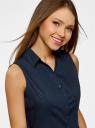 Рубашка базовая без рукавов oodji #SECTION_NAME# (синий), 11405063-6/45510/7900N
