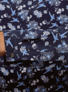 Блузка из вискозы с воротником-стойкой oodji #SECTION_NAME# (синий), 21411063-3B/48458/7970F - вид 5