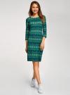 Платье трикотажное с вырезом-капелькой на спине oodji #SECTION_NAME# (зеленый), 24001070-5/15640/6C52E - вид 2