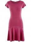 Платье трикотажное с воланами oodji #SECTION_NAME# (розовый), 14011017/46384/4700N