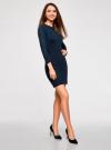 Платье базовое с рукавом 3/4 oodji #SECTION_NAME# (синий), 63912222B/46244/7900N - вид 6