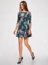 Платье трикотажное принтованное oodji #SECTION_NAME# (зеленый), 14001150-3/33038/7683F - вид 6