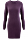 Платье базовое из вискозы с пуговицами на рукаве oodji #SECTION_NAME# (фиолетовый), 73912217-1B/33506/8800N - вид 6