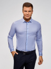 Рубашка приталенная с контрастной отделкой oodji #SECTION_NAME# (синий), 3B140006M/34146N/7079B - вид 2