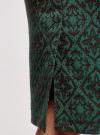 Юбка-карандаш жаккардовая oodji #SECTION_NAME# (зеленый), 21600282-5/45929/6E29J - вид 5