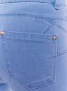 Джинсы базовые slim-fit oodji #SECTION_NAME# (синий), 12104059/45596/7000W - вид 5