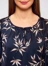 Блузка свободного кроя с вырезом-капелькой oodji #SECTION_NAME# (синий), 21400321-2/33116/7923O - вид 4